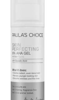 SKIN PERFECTING 8% AHA (GLYCOLIC ACID) GEL EXFOLIATOR