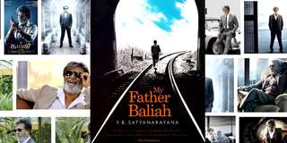 My Father Baliah - As featured on Kabali movie