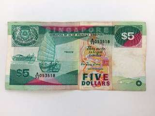 SG Old $5 note