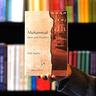 (PO) Muhammad: Man and Prophet
