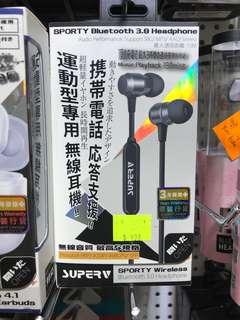 Superv 運動藍芽耳機