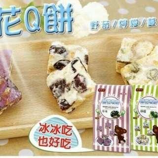 🚚 雪花Q餅