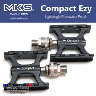 MKS Compact Ezy Pedals (for Bromptons or foldies)