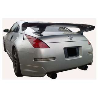 Nissan Fairlady 350z Burnout Bodykit