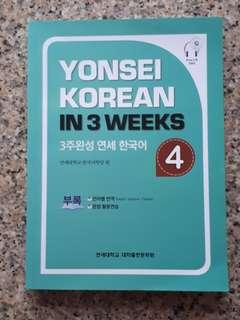LAK3202/3203- Yonsei Korean in 3 Weeks 4