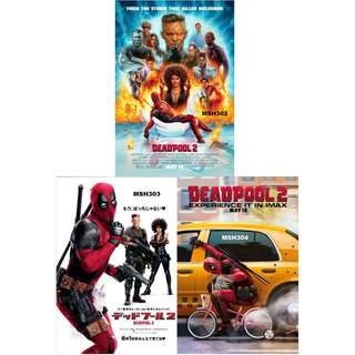 DEADPOOL 2 MOVIE POSTERS (PART 2)