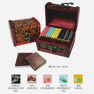 🚚 華航免稅品 Diva Life比利時高純度風味黑巧克力珠寶禮盒(15入)