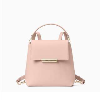 SALE Kate Spade Make It Mine Small Maddie Convertible Backpack Warm Vellum Beige Nude Pink