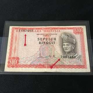 (082483) Error Malaysia RM $10 Ringgit Note