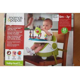Mamas & Papas Baby Bud Booster Chair