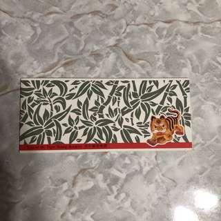 香港郵政 1998 虎年郵票套摺
