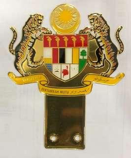 Malaysia Jata Negara Car Badge Emblem Logo New Look