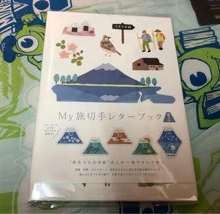 日本 郵局 富士山 郵票 名信片