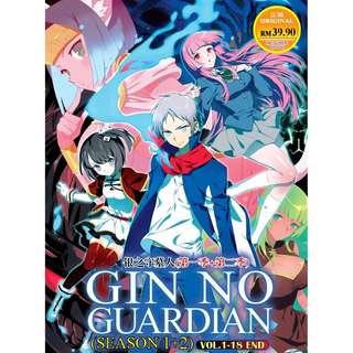 Gin No Guardian Sea 1+2 Vol.1-18 End Anime DVD (Eng Dub)