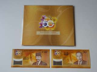 Singapore And Brunei 50th anniversary $50 Note In Set With Folder CIA