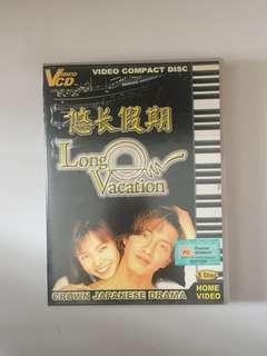 Video Compact Disc> Long Vacation 悠长假期 GROWN JAPANESE DRAMA X 8