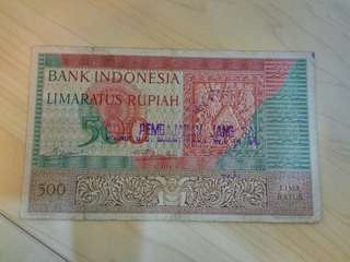 1952 Indonesia 500 rupiah VF ink innotations no hole or tear