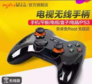 全新原装PXN-9603 安卓無線版游戲手柄
