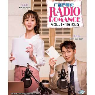 Korean Drama Radio Romance DVD