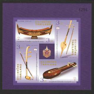 THAILAND 2015 THAIPEX PHILATELIC EXHIBITION (MUSICAL INSTRUMENTS) IMPERF. SOUVENIR SHEET OF 4 STAMPS IN MINT MNH UNUSED CONDITION