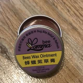 Auth💯Bees Wax Ointment ( for bug bites, itchy skin)