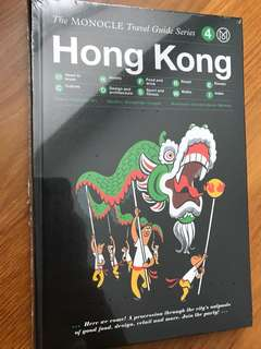 Monocole: Hong Kong Travel guide