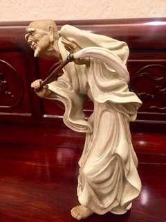 Masterclass Shiwan Immortal