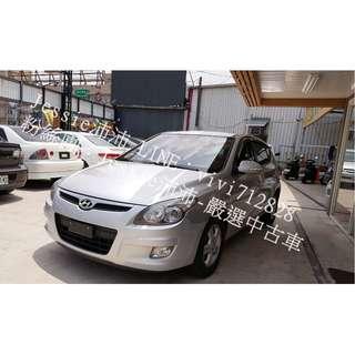 Hyundai 2012年 i30 旗艦型 銀色系