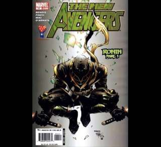 THE NEW AVENGERS #11 (2005) 1st Appearance of Ronin!