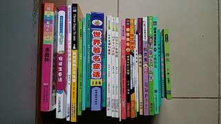 21 Chinese story books for primary students