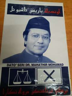 Poster Tun Mahathir 1990..