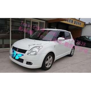 2007年 Suzuki Swift 1.5cc 白色小帥哥