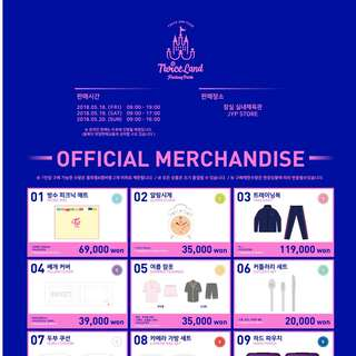 TWICE 2nd Tour 'TWICELAND ZONE 2 : Fantasy Park' Official Merchandise