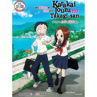 Karakai Jouzu no Takagi-san Ep.1-12 End Anime DVD