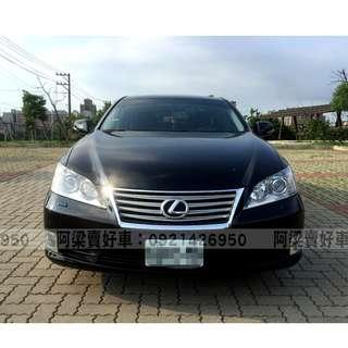 2012年-凌志-ES240 (車況優.里程保證) 買車不是夢想.輕鬆低月付.歡迎加LINE.電(店)洽