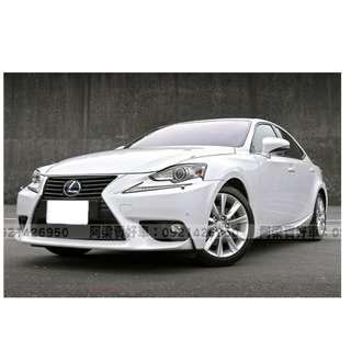2014年-凌志-IS300h (車況優.里程保證) 買車不是夢想.輕鬆低月付.歡迎加LINE.電(店)洽