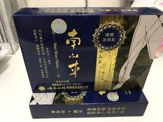 南山草 草本足浴鹽 每盒有4袋 每盒售$20  (云南白药公司)