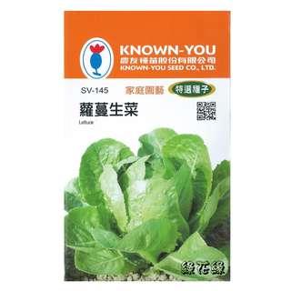 🚚 {綠花緣} 農友 蘿蔓生菜 - 特選種子