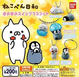 🚚 Nekopen 日本🇯🇵企鵝貓咪系列 ねこぺん