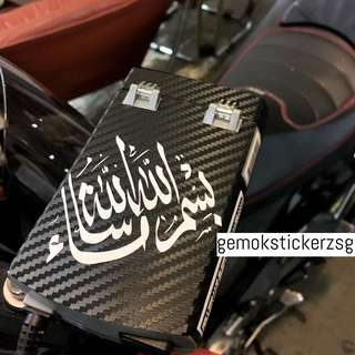 ISLAMIC CALLIGRAPHY IU UNIT DECAL