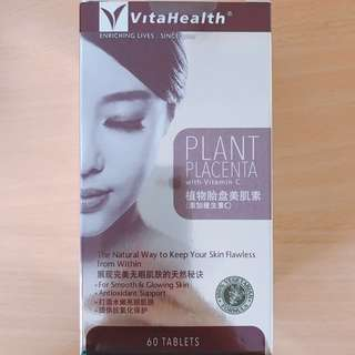 Health and Beauty Supplement