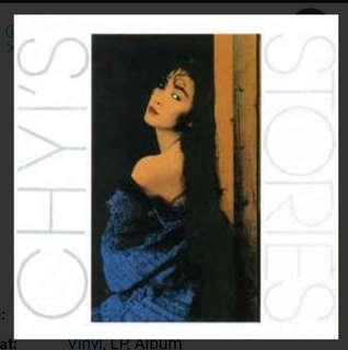 Chyi Yu 齐豫 Stories Vinyl LP record