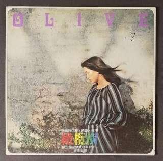Chyi Yu 齐豫 Olive Tree 橄榄树 LP Vinyl
