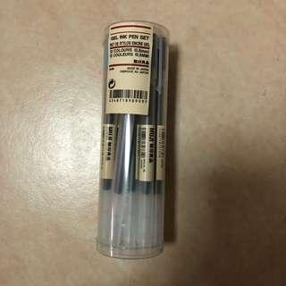 Muji Gel Ink Pen Set (Multi Colour) 12 pens