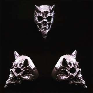 Skull ring (new Demond)