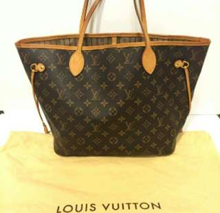 LV Neverfull Authentic #MidMay75