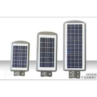 IP65 integrated solar street light motion sensor
