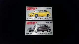 Tomytec LV-N165 a & b共2架
