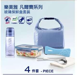 🚚 法國 Luminarc 強化玻璃密封保鮮盒野餐提袋4件組