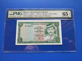 Brunei banknotes $5 A/3 556641 PMG 65 EPQ